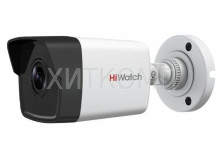 Уличная HD-TVI-Видеокамера HiWatch DS-T500P(B)